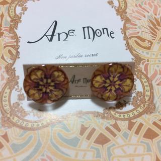 アネモネ(Ane Mone)の新品!値下げ!anemone花びら風ピアス(ピアス)