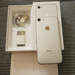 Apple - SIMフリー美品 iphone7 128gb シルバー