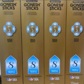 GONESH ガーネッシュ No.8 インセンス お香(お香/香炉)