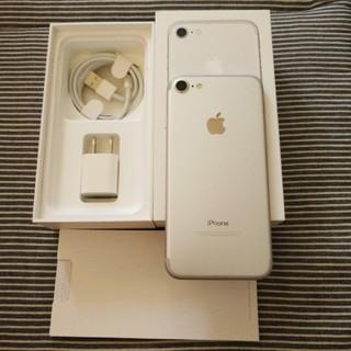 Apple - SIMフリー美品 iphone7 32gb