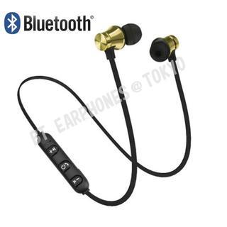 ★メタリックゴールド マグネット付 Bluetooth ワイヤレス イヤホン