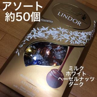 Lindt - ⭐️リンツ  チョコレート