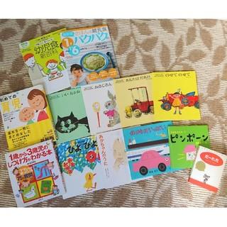 【総額1万1820円】絵本 まとめ売り(絵本/児童書)