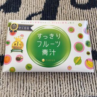 ファビウス(FABIUS)のすっきりフルーツ青汁 未開封 二箱 kaito様専用(その他)