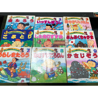 日本名作むかし話本10冊+14冊(絵本/児童書)