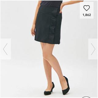 ジーユー(GU)のジーユー GU gu 新品 フリル ミニスカート ミニ スカート(ミニスカート)