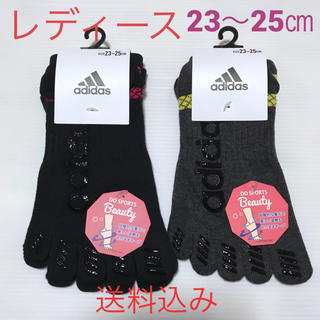 アディダス(adidas)のレディース【アディダス×福助】ランニングソックス 滑り止め付き 2足セット(ソックス)