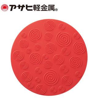 アサヒ軽金属 シリコンパンレスト 鍋敷き 新品未使用 なべ敷き 2160円