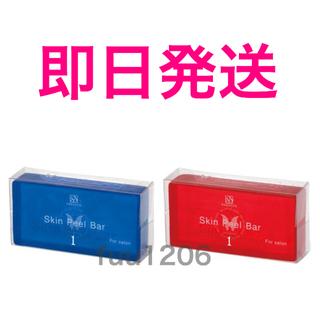 新品 スキンピールバー 135g 2個 AHA マイルド サンソリット 青(ゴマージュ/ピーリング)