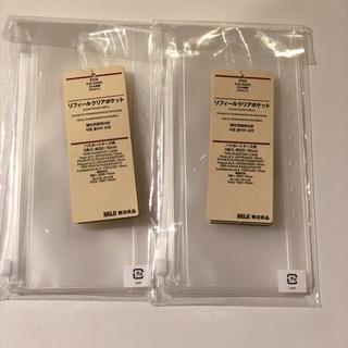 MUJI (無印良品) - 無印 パスポートケース用リフィル リフィールクリアポケット 3枚入り×2個