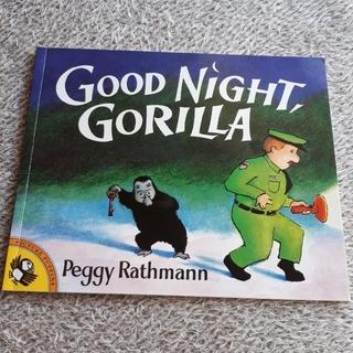 洋書絵本 「good night gorilla」(絵本/児童書)