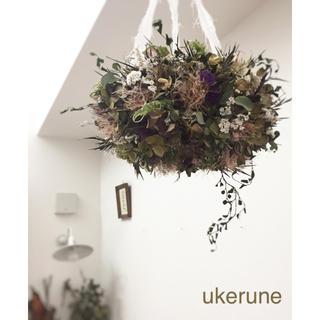 くすみ色 秋色紫陽花 ふわふわ アンティーク フライング リース ドライフラワー(ドライフラワー)