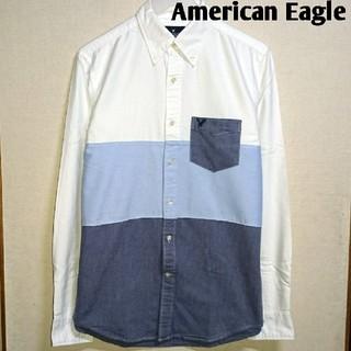 アメリカンイーグル(American Eagle)のAmerican Eagle 切り替えシャツ オックスフォードシャツ(シャツ)