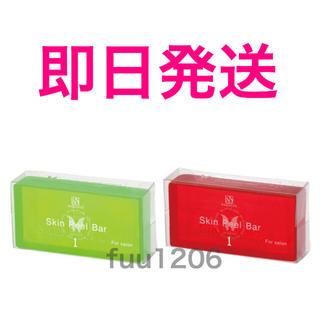 新品 スキンピールバー 135g 2個セット ティートゥリー AHA 赤 緑(ゴマージュ/ピーリング)