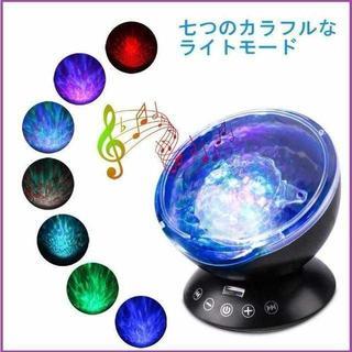 【新アイテム♪】海洋プロジェクター 投影ランプ リモコン付(その他)
