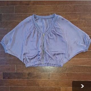 ネストローブ(nest Robe)のドルマン スリーブ 羽織り カーディガン パープル 紫 (カーディガン)