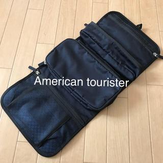 American Touristor - American tourister トラベルポーチ 小物ケース