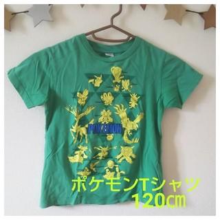 ユニクロ(UNIQLO)のユニクロ ポケモンTシャツ 120㎝(Tシャツ/カットソー)