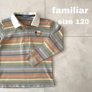 ミキハウス(mikihouse)のfamiliar 長袖シャツ 120(Tシャツ/カットソー)