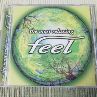 癒し コンピレーションアルバム feel(ワールドミュージック)