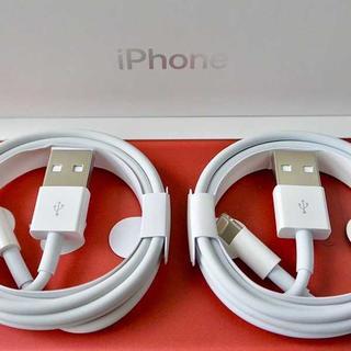 Apple - 2個 純正 ライトニングケーブル  Apple iPhone