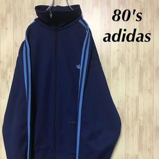 アディダス(adidas)の美品 80's adidas トラックジャケット 刺繍 トレフォイルロゴ(ジャージ)