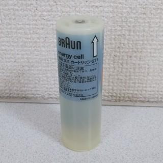ブラウン(BRAUN)の値下げ  ブラウン ガス カートリッジ CT1(ヘアアイロン)