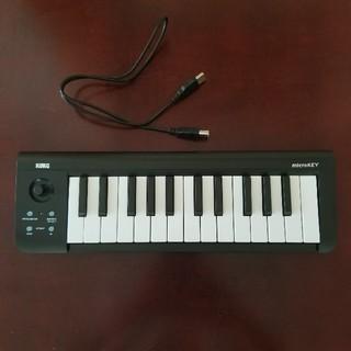 KORG USB MIDIキーボード microKEY-25 (MIDIコントローラー)