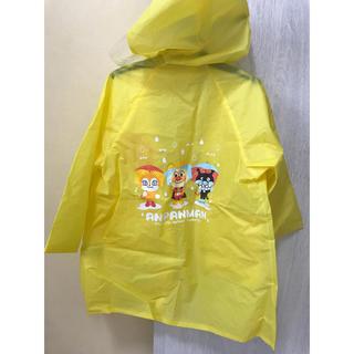 バンダイ(BANDAI)のアンパンマン レインコート(雨具) 黄色(レインコート)