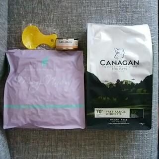 カナガン モグニャン セット