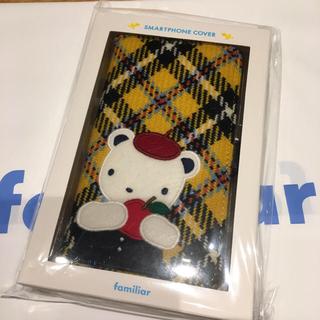 ファミリア(familiar)の【新品】ファミリア   ファミリア ショー限定♡スマートフォンカバー(モバイルケース/カバー)