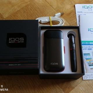IQOS 2.4 Plus モーターエディション