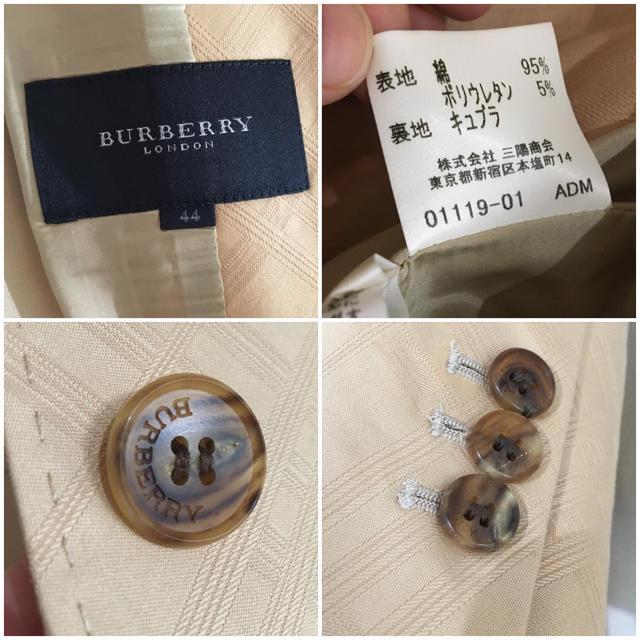 BURBERRY(バーバリー)のBurberry london バーバリーロンドン ワンピーススーツセットアップ レディースのフォーマル/ドレス(スーツ)の商品写真