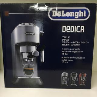 デロンギ(DeLonghi)のデロンギ デディカ エスプレッソ カプチーノメーカー EC680M 未使用品(エスプレッソマシン)
