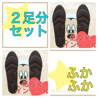ふかふか♡低反発 ソフトクッションインソール  2足分セット 中敷【女性用】靴底(その他)