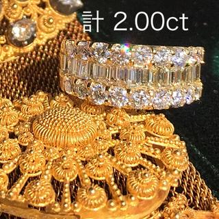 K18 YG ダイヤモンドリング  2.00ct  新品仕上げ(リング(指輪))