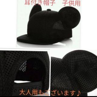 Disney - ♡ミッキーマウス帽子♡