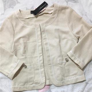 シマムラ(しまむら)の新品 ツイード ノーカラージャケット(ノーカラージャケット)