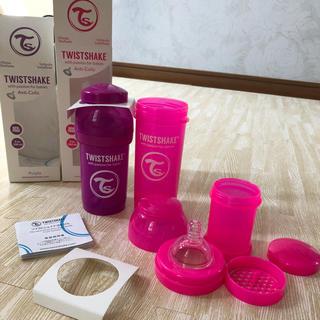ティーレックス(T-REX)の2本セット‼︎ツイストシェイク 哺乳瓶 インスタ映え オシャレ S(哺乳ビン)