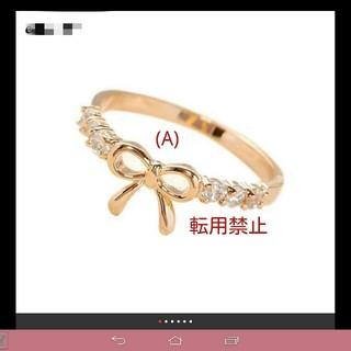 エンゲージリング(A) ジュエリーシンプルなクリスタルの弓リング   サイズ14(リング(指輪))