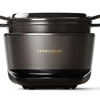 バーミキュラ(Vermicular)のバーミキュラ ライスポット RP23A(炊飯器)