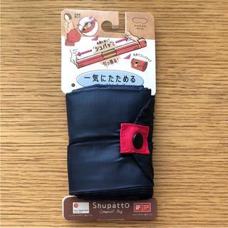 MUJI (無印良品) - 新品 未使用 MARNA マーナ シュパット M たためる  コンパクト バッグ