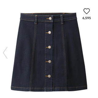 ジーユー(GU)のGU デニム フロントボタンスカート(ミニスカート)