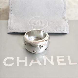 シャネル(CHANEL)の正規品 シャネル 指輪 シルバー アルファベット 銀 リング 925 幅広 SV(リング(指輪))