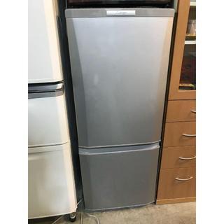 ミツビシ(三菱)の【練馬区配達無料】三菱 冷蔵庫 シルバー(冷蔵庫)