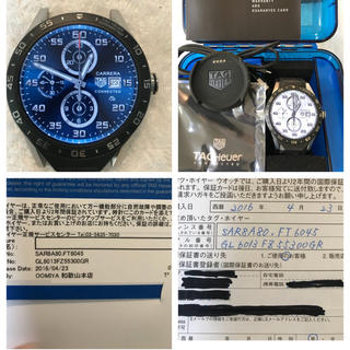 TAG Heuer - TAG HEUER SAR8A80.FT6045 オマケでDOMINIC自動巻