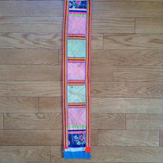 民族古裂 刺繍 テーブルランナー 飾り布(テーブル用品)