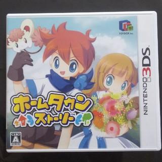 任天堂 - ホームタウンストーリー 3DS 任天堂 ゲーム