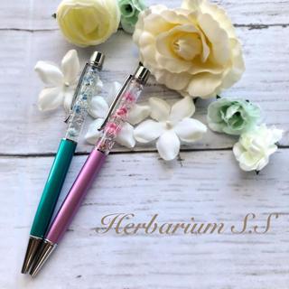 ハーバリウムボールペン(ブルーのみ) No.23(その他)
