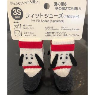 犬用 フィットシューズ(ᵔᴥᵔ)靴 ペットパラダイス購入♡スヌーピー  新品